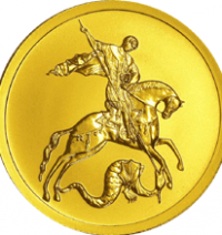 В Татфондбанке повысился спрос на золотые инвестиционные монеты