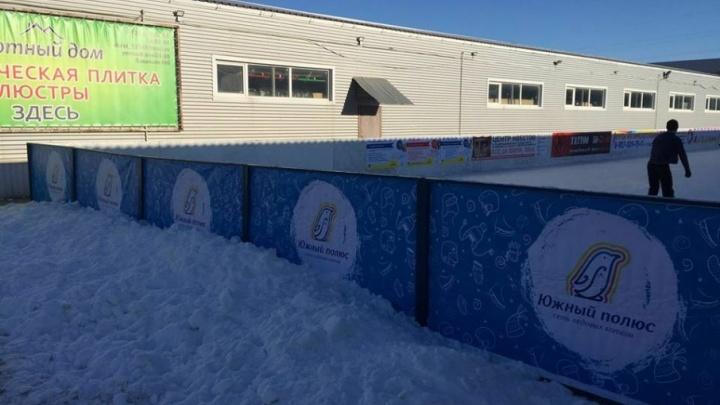 Три ледовых катка открыли в Красноармейском районе Волгограда