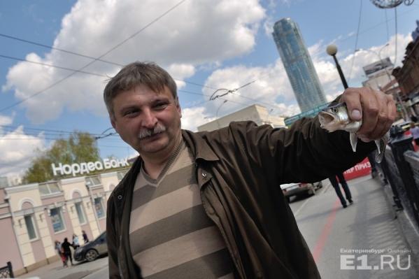 Поймать рыбку можно и в центре Екатеринбурга (но лучше не надо).