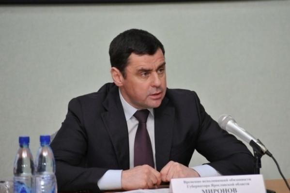 Дмитрий Миронов предложил увеличить доходы бюджета на два миллиарда рублей