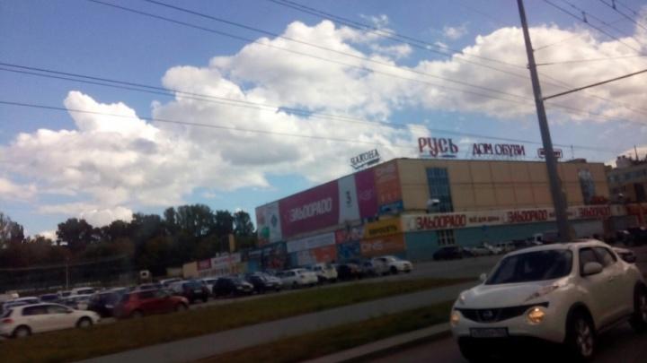 В Самаре с торгового центра «Русь» снимают рекламу