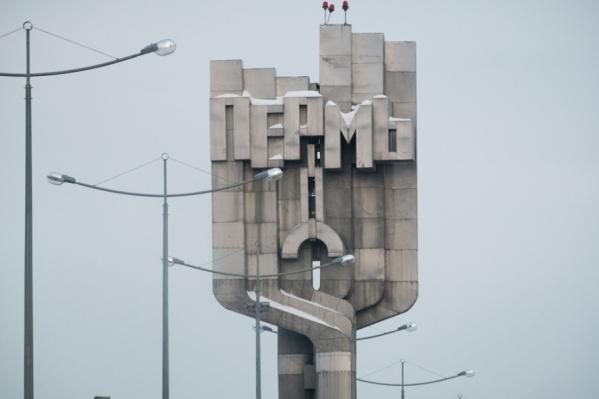 Яндекс подсчитал, что россияне за год искали информацию о Перми 35 миллионов раз