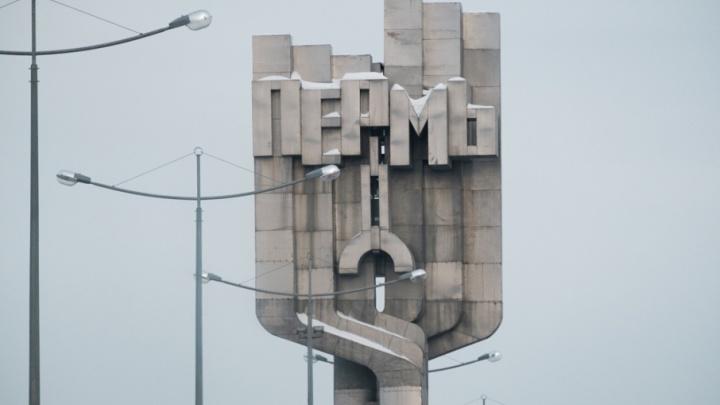 Кама, театр и моторы: «Яндекс» рассказал, что чаще всего россияне спрашивают о Перми