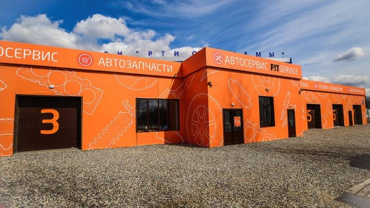 В Ярославль пришла одна из крупнейших федеральных сетей автосервисов