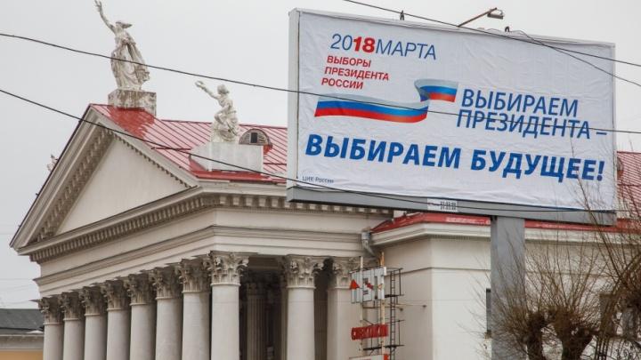 Лужи, селфи, пирожки: каким вышел день выборов в Волгограде