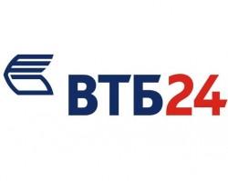 Банк ВТБ24 повысил ставки по рублевым депозитам в среднем на 0,5%