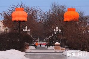 Оранжевые абажуры появятся вновь.