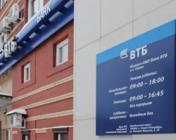 ВТБ в Перми увеличил портфель кредитов до 25 млрд рублей