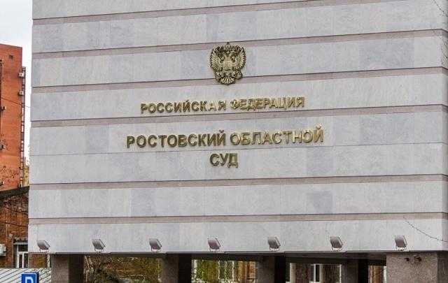 Преступника, убившего новорождённого ребёнка из-за плача, осудили в Ростове