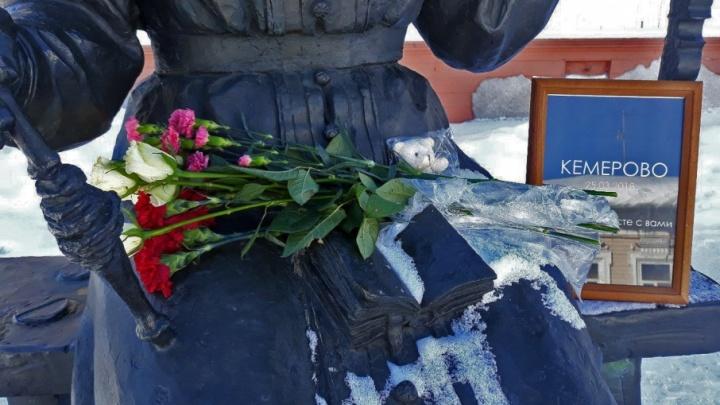В России объявлен национальный траур по жертвам страшного пожара в Кемерово