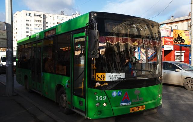 В Тюмени автобусы, следующие по маршруту №89, будут останавливаться на трех новых остановках