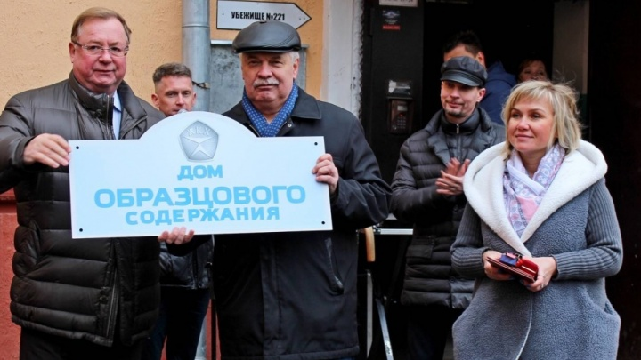 В Северодвинске появился первый «Дом образцового содержания»