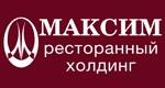 В Тюмени открывается пятая кофейня «МаксиМ»