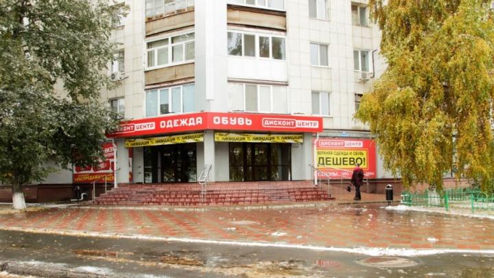 Выгодные покупки для всей семьи: где найти обувь и одежду из натуральных материалов от 1000 рублей