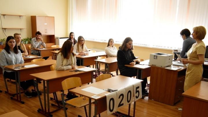 Ярославским выпускникам изменили результаты экзаменов