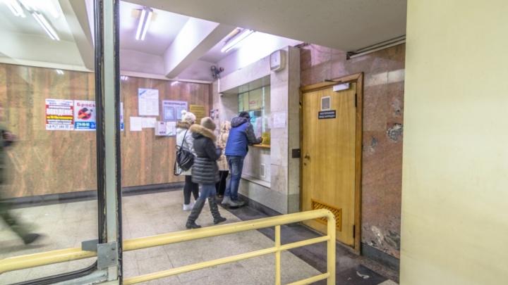 В кассах метрополитена Самары возобновят продажу транспортных карт