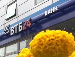 Ипотека «ВТБ24»: ставки от 11,7%