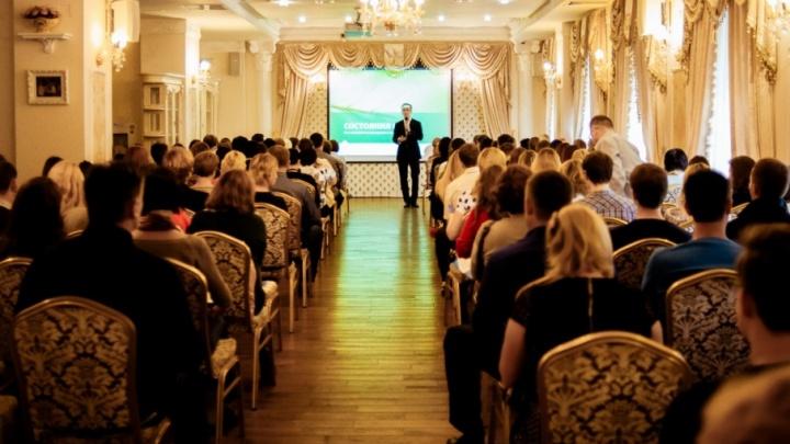 Как выбрать правильный конференц-зал для мероприятий
