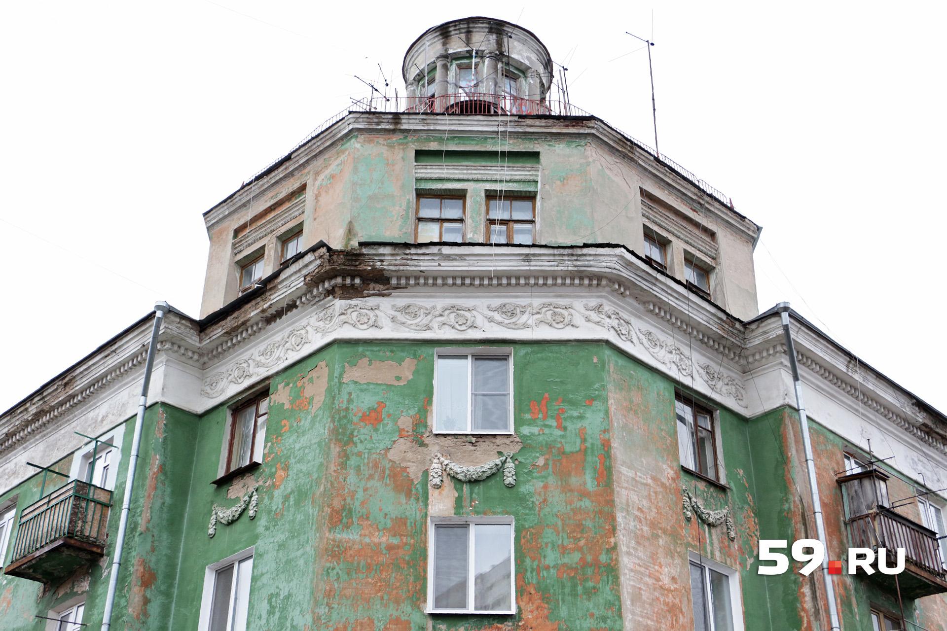 Дом грузчика был построен в 1939 году