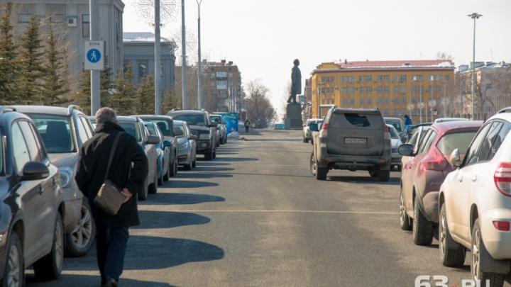 Инструкция 63.ru: как получить пропуск в центр Самары на время ЧМ