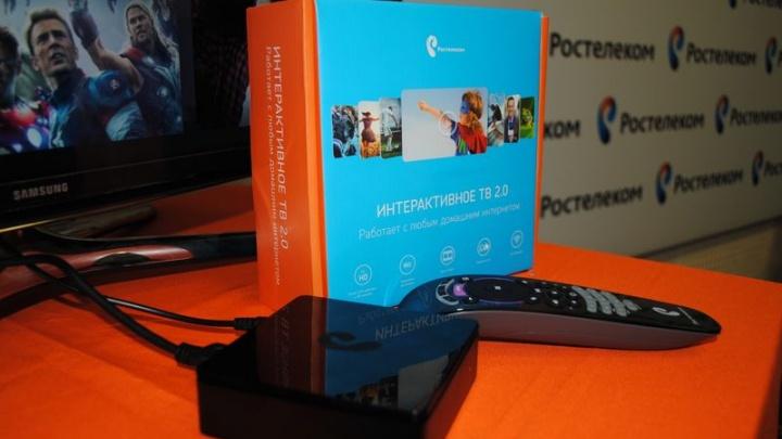 Значительно вырос спрос на «Интерактивное телевидение» от «Ростелекома»
