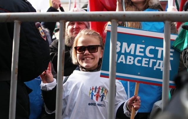 Пять тысяч челябинцев отметили трёхлетие присоединения Крыма