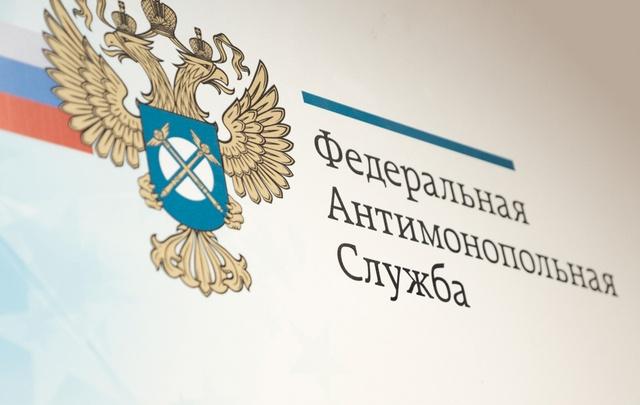 Подняли цены на 39,5%: антимонопольщики возбудили дело в отношении «Газпром Трансгаз Чайковский»