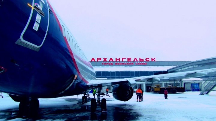 Снегопады не страшны: как аэропорт Архангельск готовится к зиме