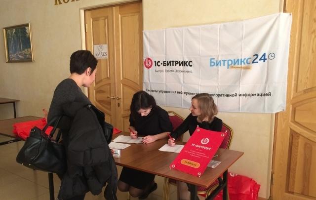 На бесплатном семинаре в Ростове расскажут об инструментах автоматизации бизнеса