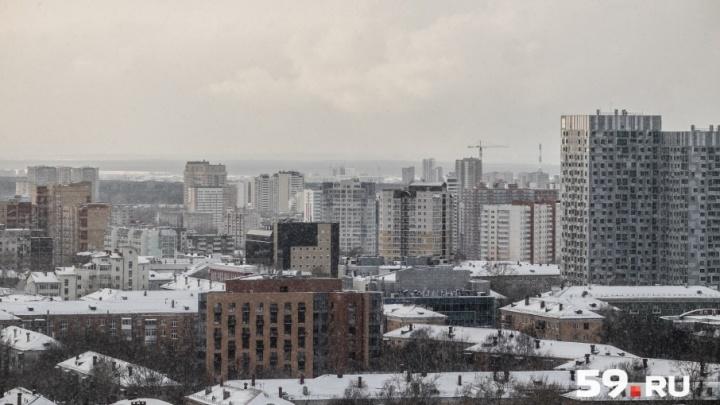Ученый Горного института УрО РАН: «Мы зафиксировали в Прикамье несколько звуковых ударов»