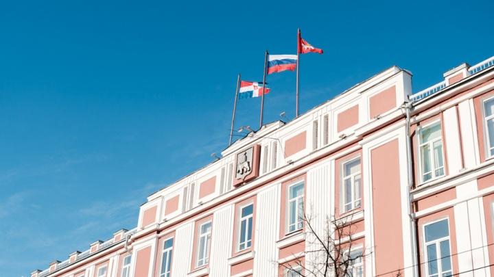 Начальник департамента культуры Перми стал и.о. главы Свердловского района