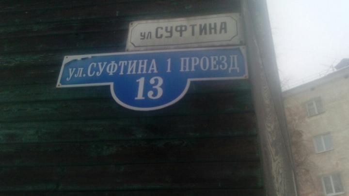 Без воды виноваты: в Ломоносовском округе жильцы борются с УК за комфорт