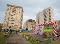 Названы самые надежные застройщики Ярославской области