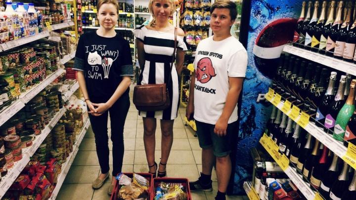 Архангельские «хрюши» посетили с проверкой магазин алкоголя