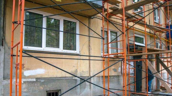 Самарский фонд капремонта пожаловался на непостоянство владельцев квартир в многоэтажках