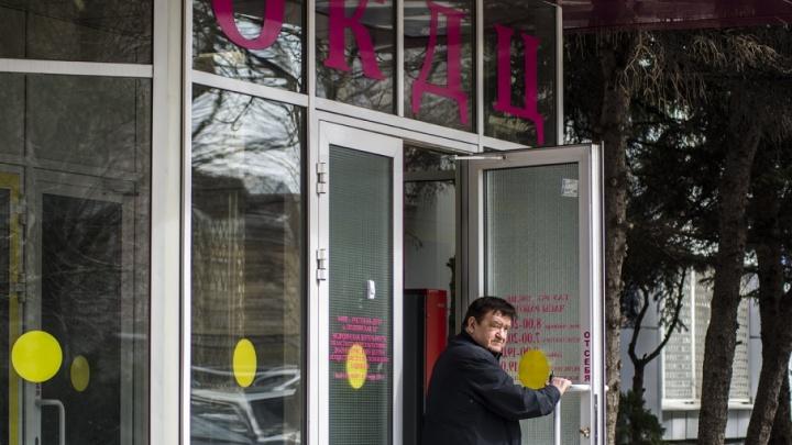 Управление болью: в Ростове неврологи обсудят, чем может помочь врач