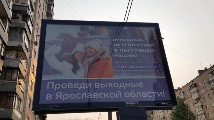 Ярославцы покажут москвичам настоящую русскую зиму