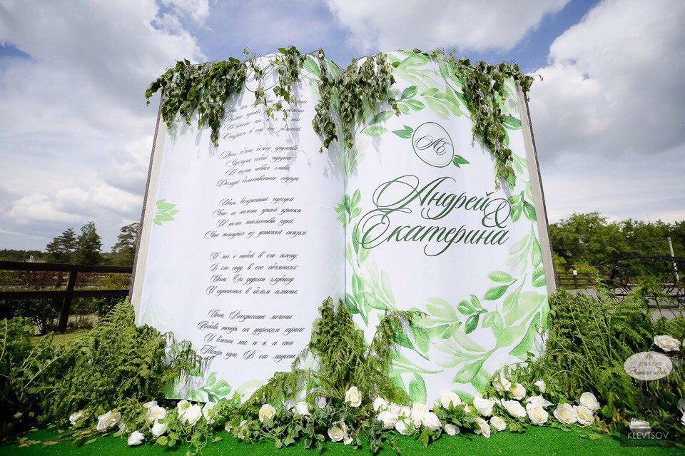 Фотографии с эльфийской свадьбы мелькают даже в иностранных соцсетях