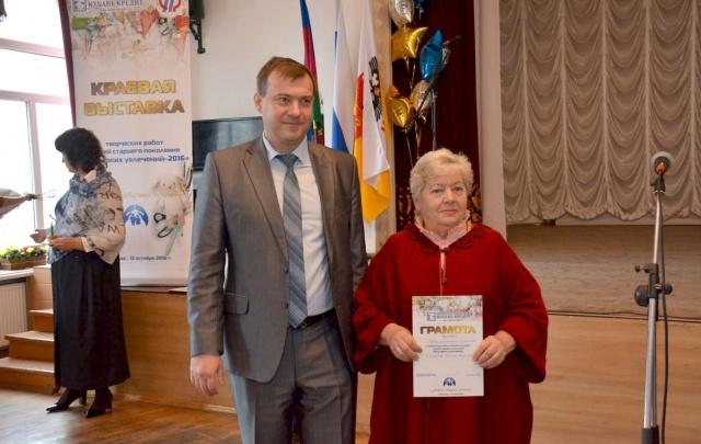 «Кубань Кредит» поддержал творчество старшего поколения