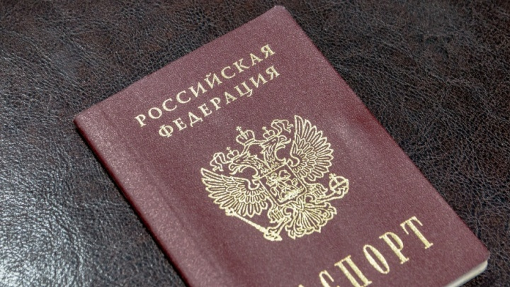20 000 за фиктивную прописку: в Новокуйбышевске суд оштрафовал предприимчивого мигранта