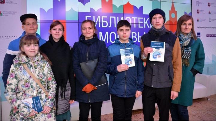 Проект «Живая летопись» школьники Архангельска представили в Москве