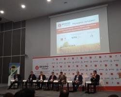 Компания «Амилко» поучаствовала в международном аграрном конгрессе