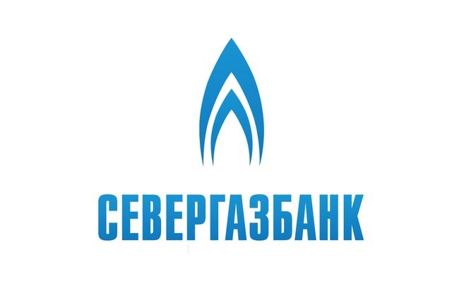 «Севергазбанк» (Банк СГБ) снижает ставку по ипотеке до 10,4% годовых