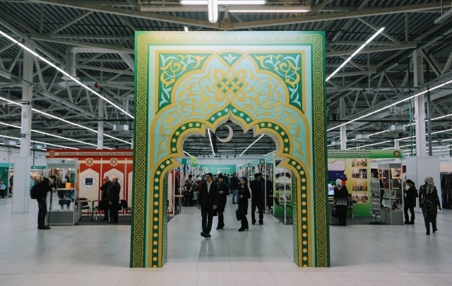 Форум «Мусульманский мир» открылся на «Пермской ярмарке»