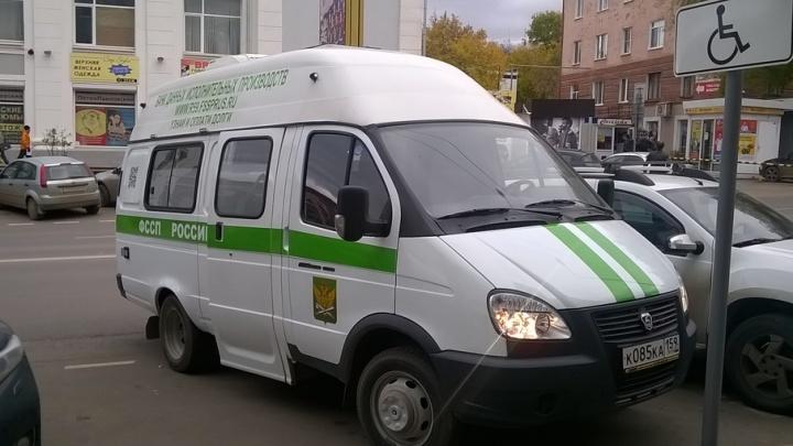 «Узнай о своих долгах»: в Перми у автовокзала заработает мобильный пункт судебных приставов