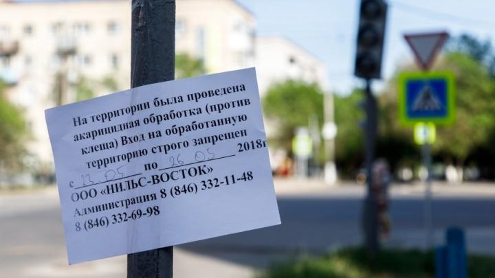 Клещ не пройдет: в Волгоградской области травят всех опасных насекомых