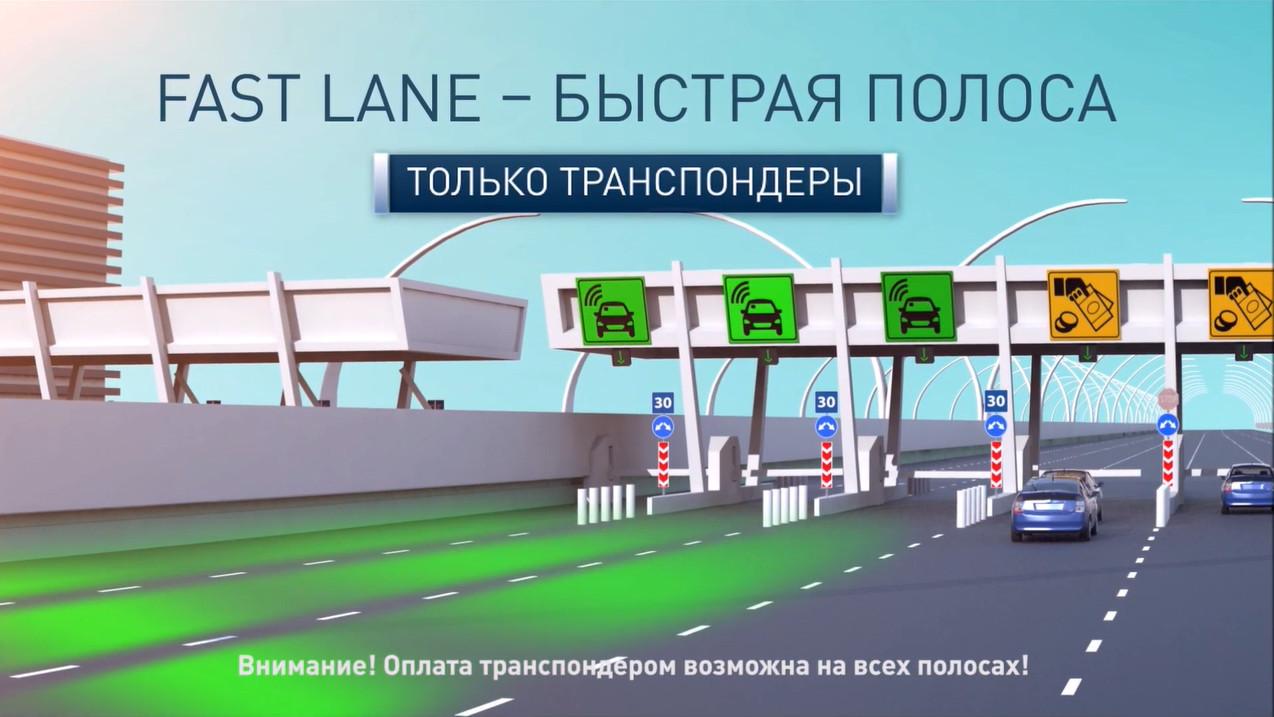 зсд стоимость проезда 2020 без транспортера