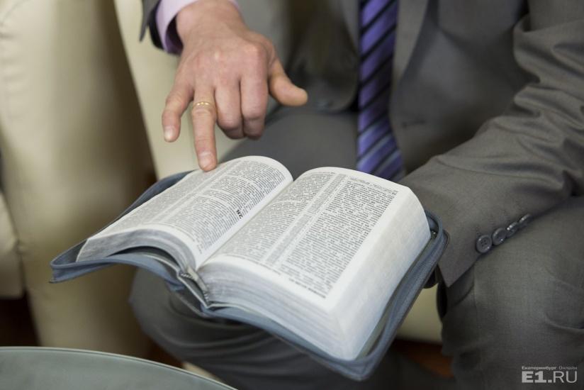 Брака знакомства свидетели иеговы для Чем был