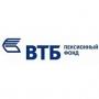 «ВТБ Пенсионный фонд» подтвержден наивысший уровень надежности