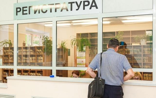 Жителей Самарской области просят оценить качество медицинских услуг